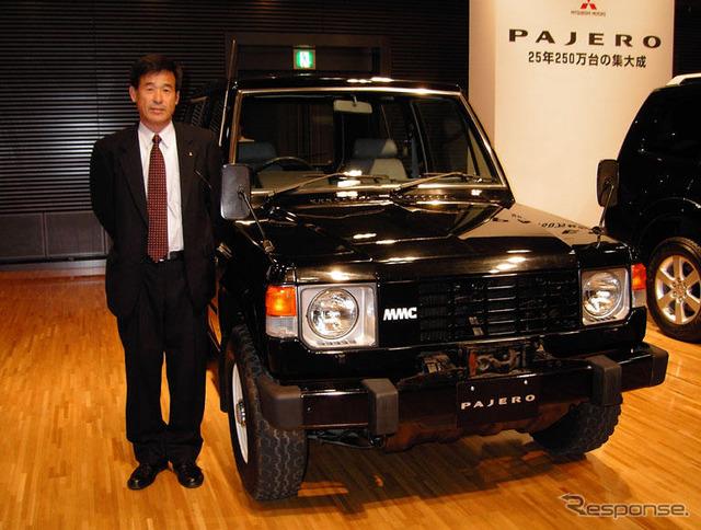 """مؤسس """"شركة ميتسوبيشي موتورز"""" ثاني باجيرو وايماي حميدة، المركبة التجريبية حقيقية """"مدير إدارة"""""""