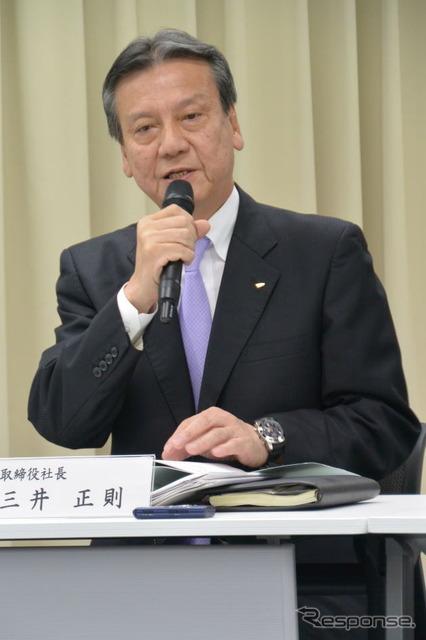 Daihatsu President Masanori Mitsui