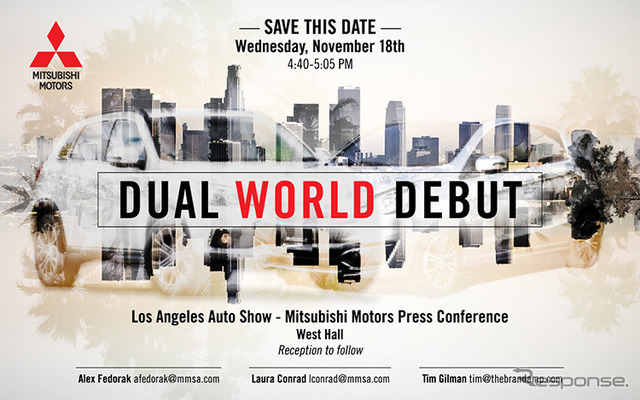 World premiere of the Mitsubishi Motors Los Angeles motor show 15 notice image
