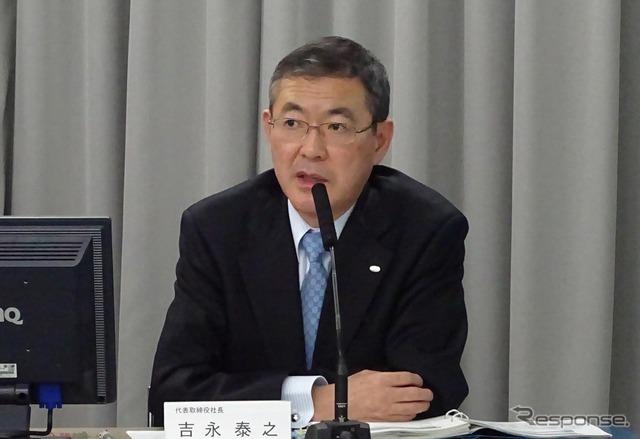 FHI's President Yasuyuki Yoshinaga
