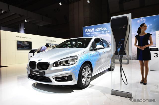 BMW 225xe (Tokyo Motor Show 15)