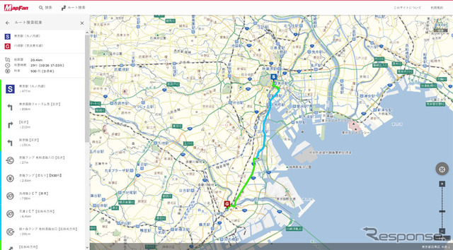Route search screen image