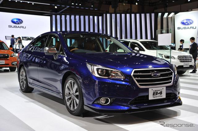 Subaru Legacy B4 SporVita (2015 Tokyo Motor Show)
