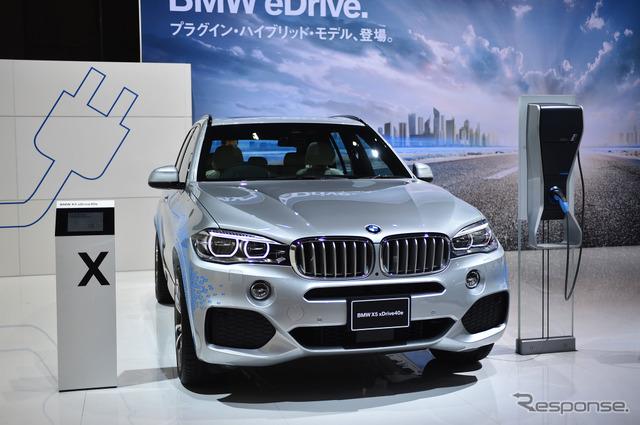 BMW X5 xDrive40e (Tokyo Motor Show 15)