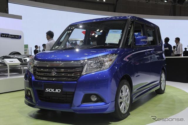 Suzuki Solio Hybrid (2015 Tokyo Motor Show)