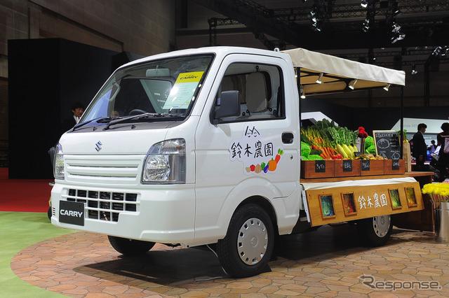 Suzuki Carry Kei Truck Market Model at 2015 Tokyo Motor Show
