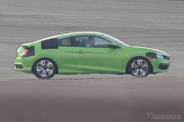 Honda Civic Coupe scoop