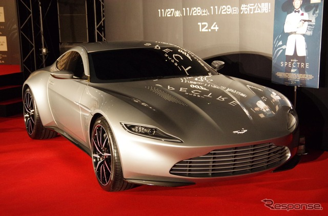 """""""007 Specter, appearing as a bond Aston Martin DB10"""