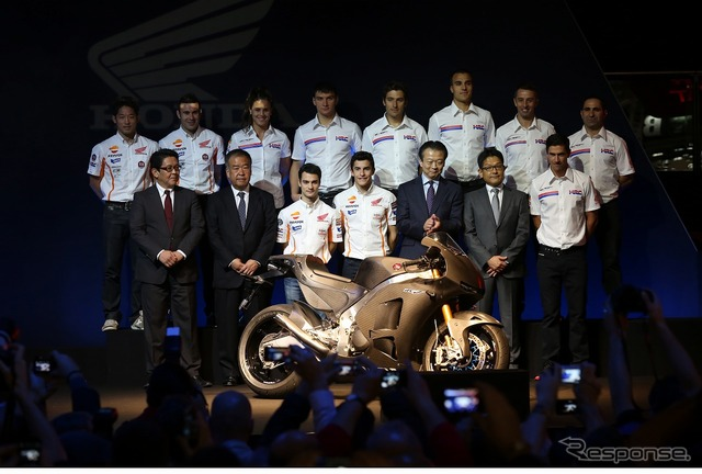 Announces Honda 2016, two-wheeled Motorsport racing system