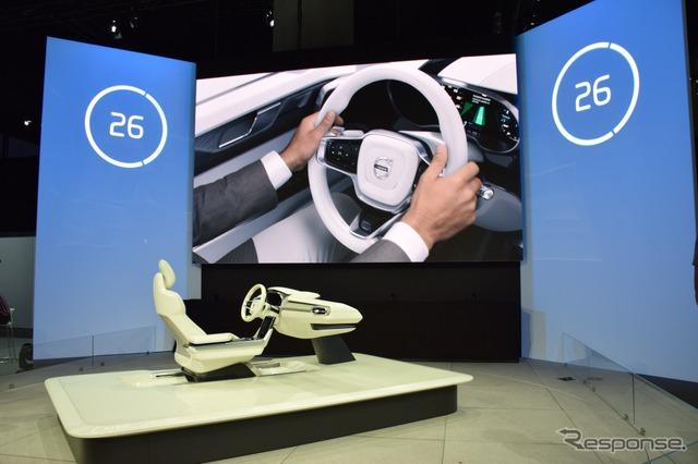 Volvo concept 26 (Los Angeles motor show 15)