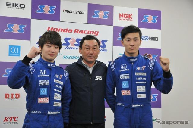 Sakaguchi great southern (left) won the SRS-F scholarship, Makino Nintendo, (right), and Satoru Nakajima