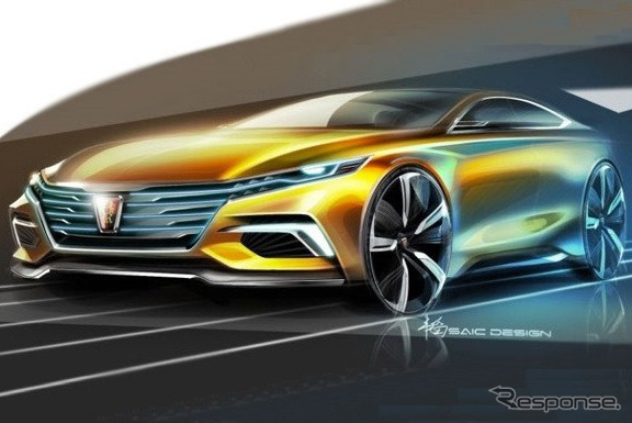 Shanghai Rong Wei brand vision-R notice sketch