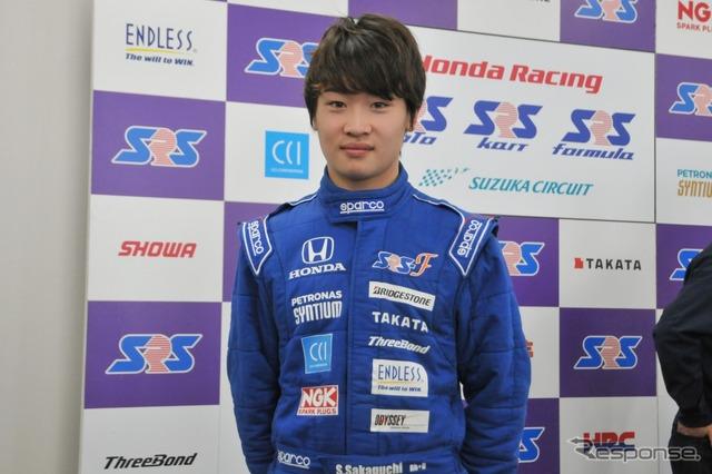 Sakaguchi delectable southern won the SRS-F scholarship