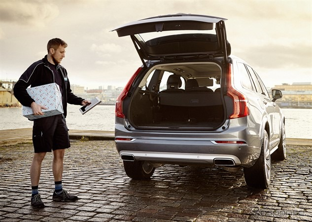Volvo cars to cars in the world's first commercial-based direct delivery service