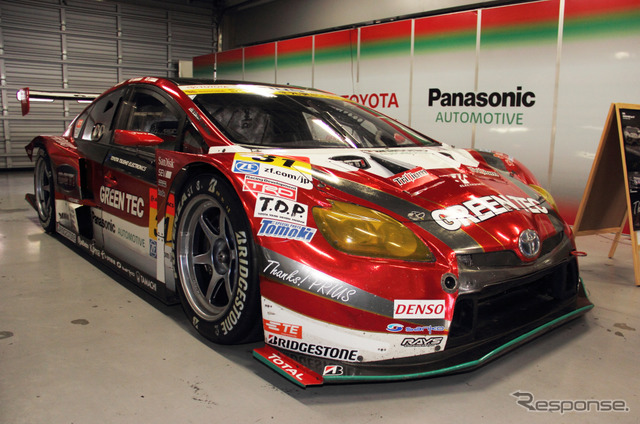 GT300 race in four years, Toyota Prius GT