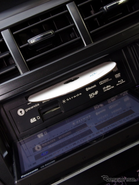 Built-in Blu-ray disc player is only commercially available navigation system