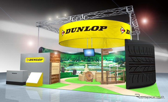 Dunlop booth (image)