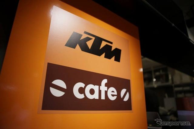 KTM Cafe