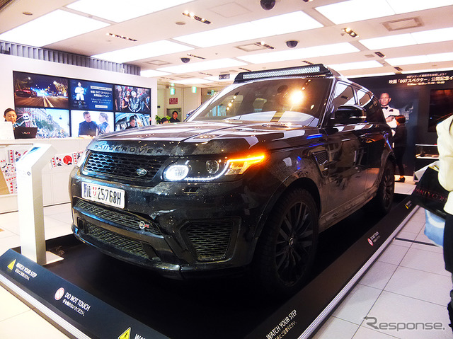 "Land Rover up to 12/13 are exhibited in the Sony building in Ginza, Tokyo "", the range Rover Sport SVR ' Bond film for special custom model The building is the movie ""007 Specter's public memorial event"
