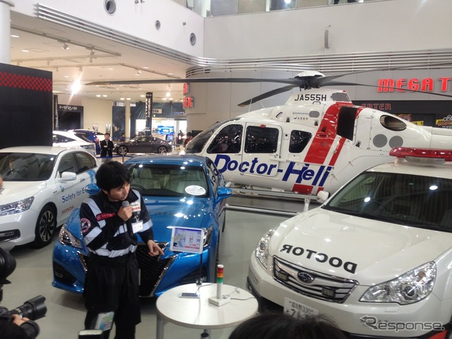 Emergency automatic notification system of Toyota and Honda, the helicopter with pilot