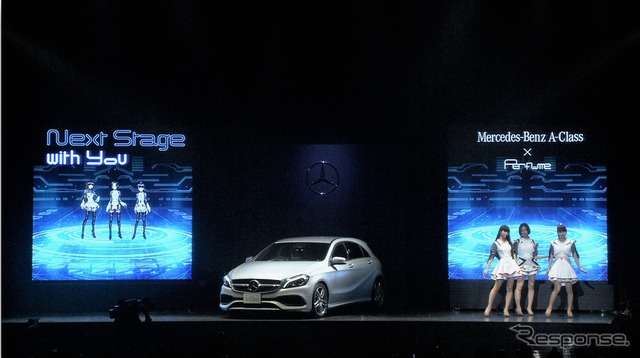Mercedes-Benz A-class and Perfume