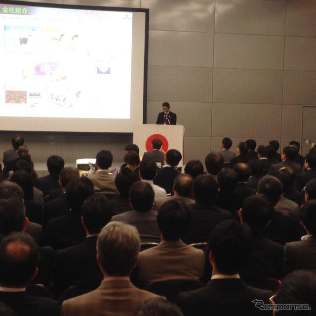 Case study presentation (all Toyota TQM Conference)