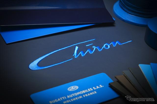 """Bugatti Veyron successor cars """"shillong"""" car name logo"""