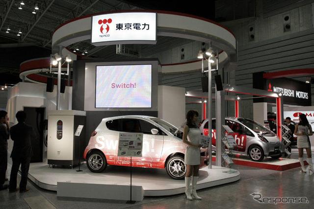 [EVS22] บริษัทกำลังไฟฟ้า Tokyo ... 100 Km ขับขี่ค่าธรรมเนียมนาที