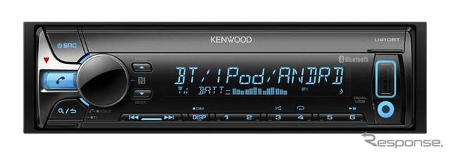 Kenwood U410BT