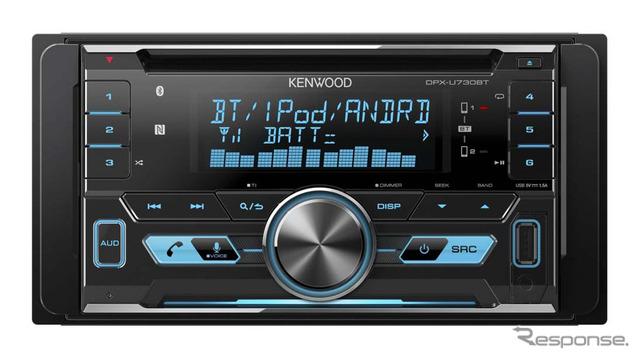 Kenwood DPX-U730BT