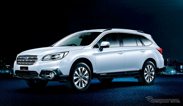 Subaru legacy Outback limited SmartEdition