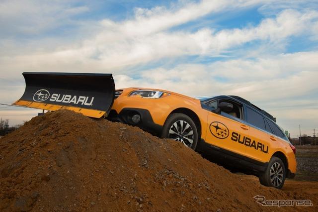 Subaru's United States headquarters groundbreaking ceremony