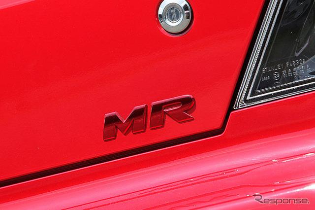 [Impl ' 06] เอ็มเจอยู่ Blondie Mitsubishi Lancer evolution IX MR ' ตัวเก็บรวบรวมของสินค้า