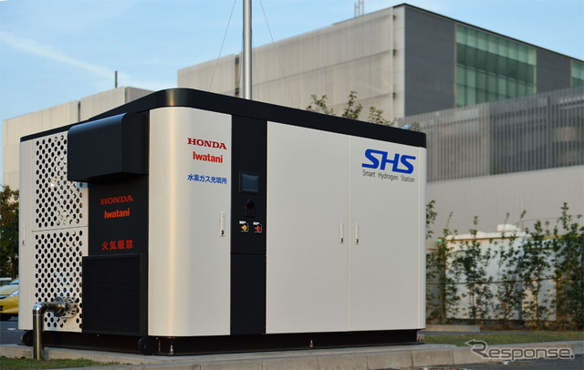 Smart Hydrogen Station (Installation at Honda's headquarters at Wako)
