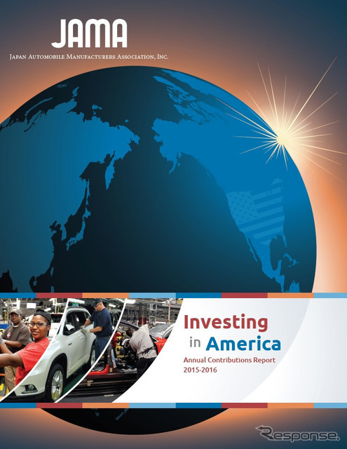 """""""Investing in America"""" explaining to American investment in Japanese companies"""