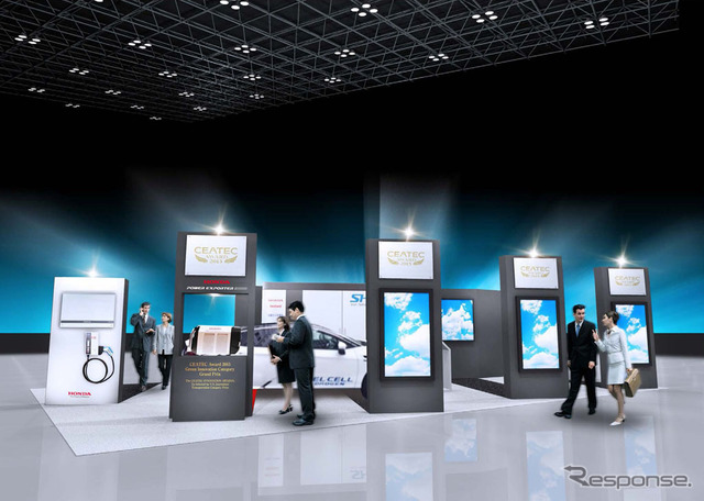 Ceatec booth