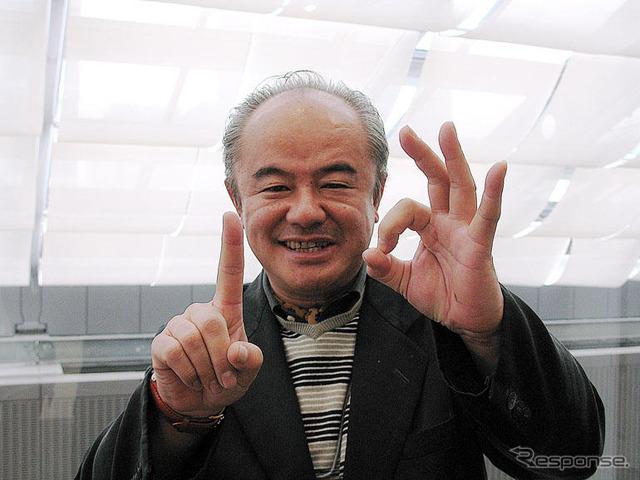 มาซามิ Yamaguchi