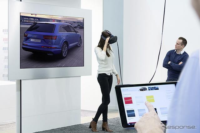 ประสบการณ์ VR ของออดี้