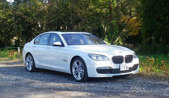 BMW bmw 7シリーズ 評価 : response.jp