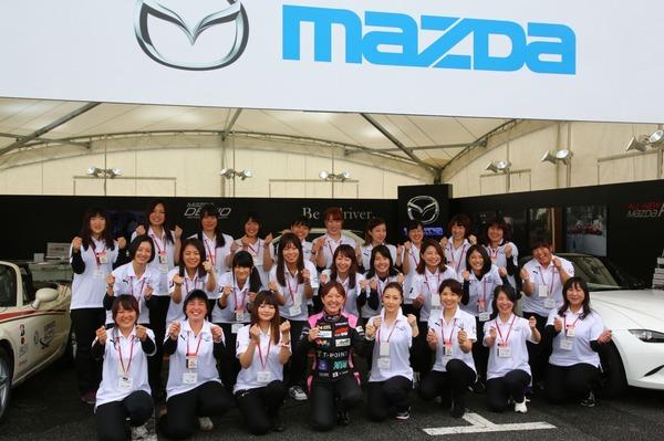画像: マツダ×井原慶子、モータースポーツでの活躍を目指す女性を募集 | レスポンス