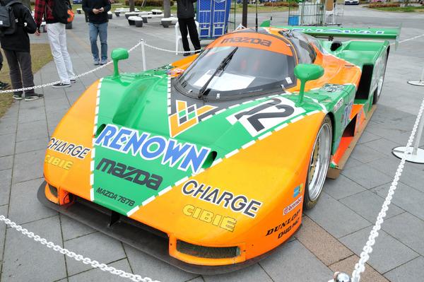 画像: 【モータースポーツジャパン16】マツダのモータースポーツ史を飾った名車たち[写真蔵] | レスポンス(Response.jp)