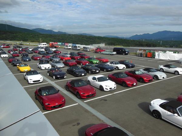 画像: 【新聞ウォッチ】マツダが富士スピードウェイで初イベント、約6000人が集合 | レスポンス(Response.jp)
