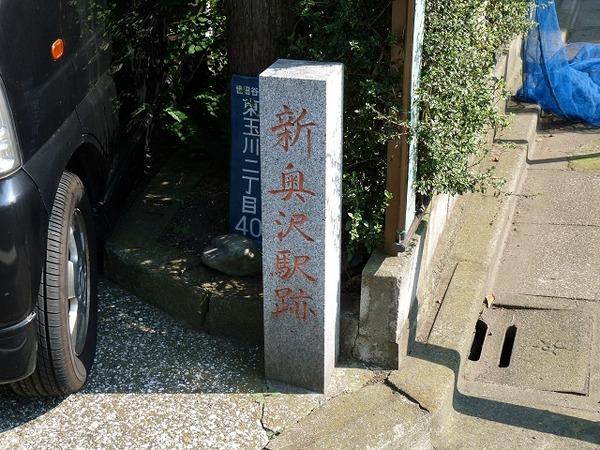 東名高速飲酒運転事故Forgot Password