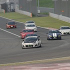 86&BRZで速さと燃費を競う---Fuji Green Cup 7月30日