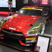 GAINER TANAX GT-R