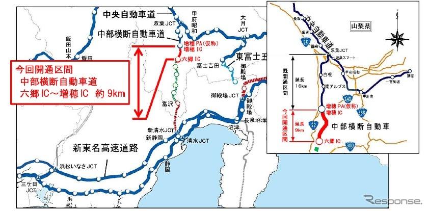 中部横断自動車道・六郷IC-増穂ICが開通 2017年3月