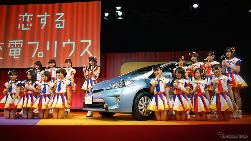 指原莉乃 with AKB48 Team8