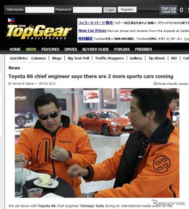 スープラ復活 トヨタ、新型スポーツカー2車種を計画【画像】