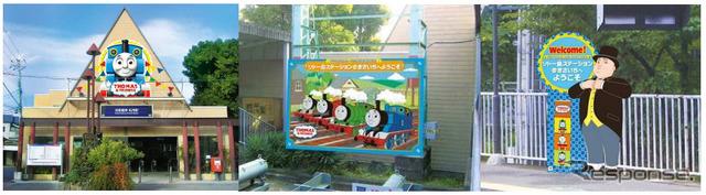 京阪電鉄「きかんしゃトーマス2013」 京阪電鉄「きかんしゃトーマス2013」 前の画像 次の画