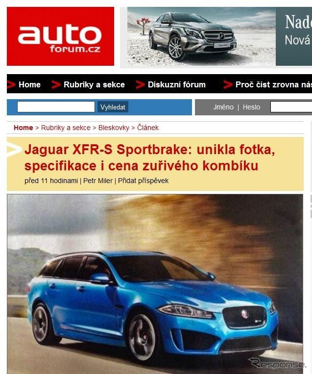 ジャガー XFR-S スポーツブレークの画像をリークしたチェコ『autoforum.cz』